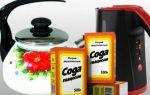Как почистить чайник от накипи расвором соды