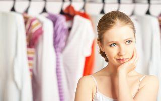Как избавиться от запаха сырости на одежде и обуви