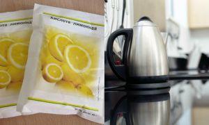 Рекомендации по чистке чайника лимонной кислотой от накипи