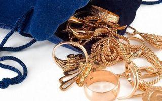 Эффективные способы почистить золотые украшения в домашних условиях