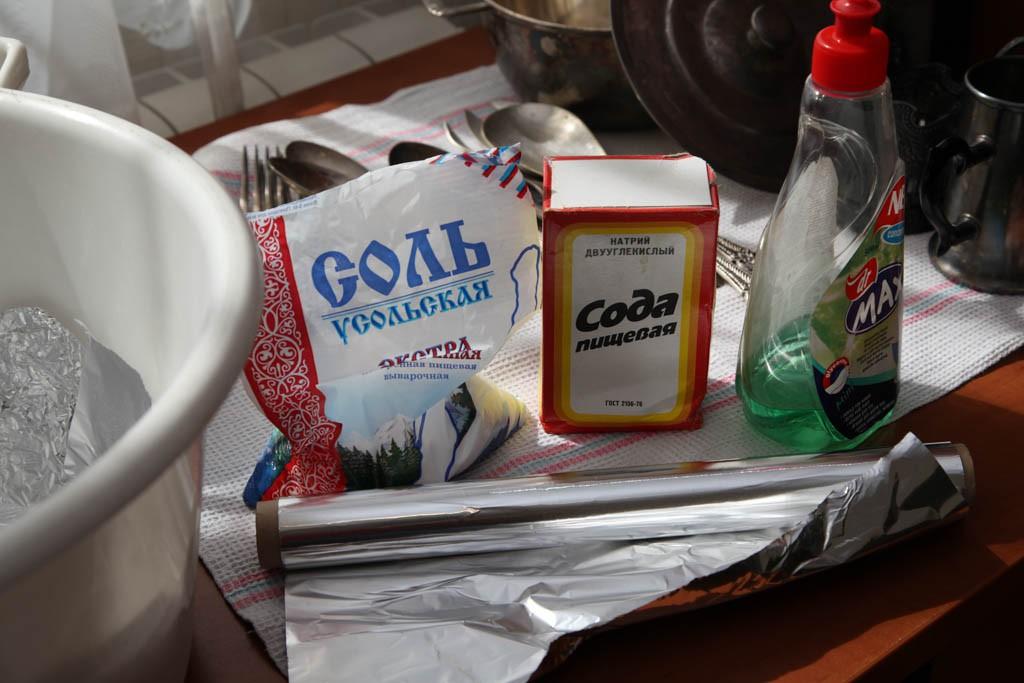 Соль, сода и фольга