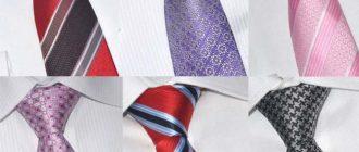 Модные галстуки