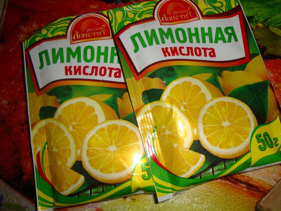 Лимонная кислота в пакетиках