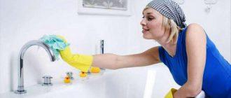 Отмыть ванну