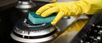 Очистить конфорки плиты