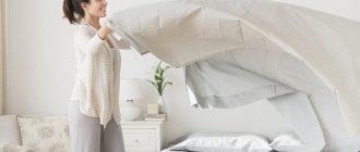 Смена постельного белья